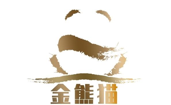 成都金熊猫国际旅行社有限责任公司